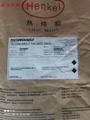 複雜 難粘 PP表面的紙箱紙盒封口用膠漢高2734/2832 2