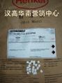 無煙無嗅的高端銅板紙背膠漢高GA3218/3218CN 4