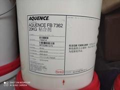 包裝工業中UV光油基材粘接用膠漢高FB7362