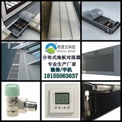 普文环境科技钢制幕墙一体式散热器强制型地板对流器