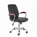 Cheap Leather Work Office Chair