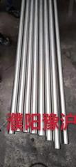 HC276哈氏合金C-276 強耐腐蝕性鋼管