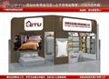2021第八屆成都國際酒店用品及餐飲博覽會展台設計搭建 2