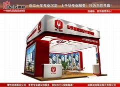 提供2021第22屆成都國際傢具工業展覽會展台設計搭建