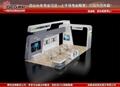 2021亞洲消費電子博覽會展台設計搭建 1