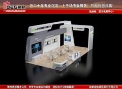 2021亞洲消費電子博覽會展台設計搭建