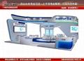 2021亞洲消費電子博覽會展台設計搭建 2