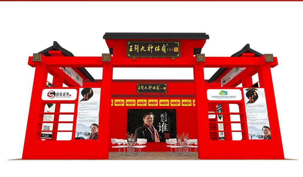2021年中國食品工業品牌博覽會展台設計搭建 1