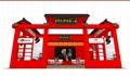 2021年中國食品工業品牌博覽