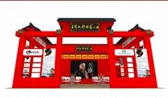 2021年中國食品工業品牌博覽會展台設計搭建
