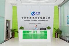 Dongguan Xinyi Door Industry Co.,Ltd