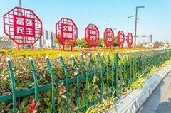 锌钢绿化围栏 草坪护栏