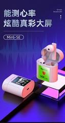 Hot Top Mir 6-SE  earphones Wireless bluetooth  earphones headsets headphones