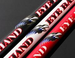 30 Inch Steel Baseball Bats