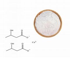 Calcium Beta-Hydroxybutyrate    bhb salt ca
