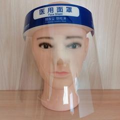 一次性隔離面罩防護面屏臉罩防霧防水