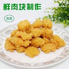 鸿月劲爆鸡米花盐酥鸡 kgc肯德基油炸鸡米花西餐厅冷冻半成品 1kg装