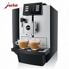 優瑞X8多功能全自動咖啡機