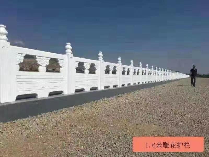 GRC水泥仿石栏杆桥梁河道人造石混凝土仿大理石护栏制作安装 2