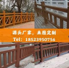 GRC水泥仿石欄杆橋梁河道人造石混凝土仿大理石護欄製作安裝