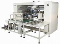 Semi auto corrugated carton box stitching machine with two pieces joined box