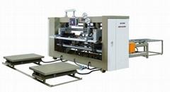 Two pieces joined box semi automatic corrugated carton sttichier machine