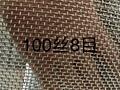 供应304材质不锈钢轧花网现货 1