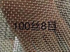 供应304材质不锈钢轧花网现货