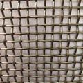 厂家专业生产轧花网
