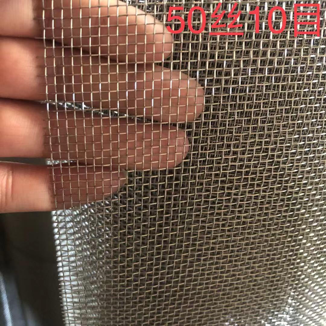 厂家现货不锈钢网 304材质轧花网 1