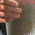 厂家现货不锈钢网 304材质轧
