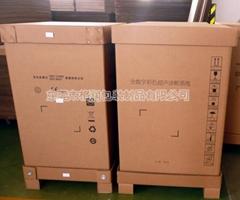Packaging of ultrasonic equipment