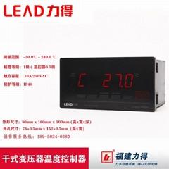 LD-B10-10(B)系列福建力得干变温控器