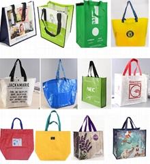 pp woven shopping&advertising bag