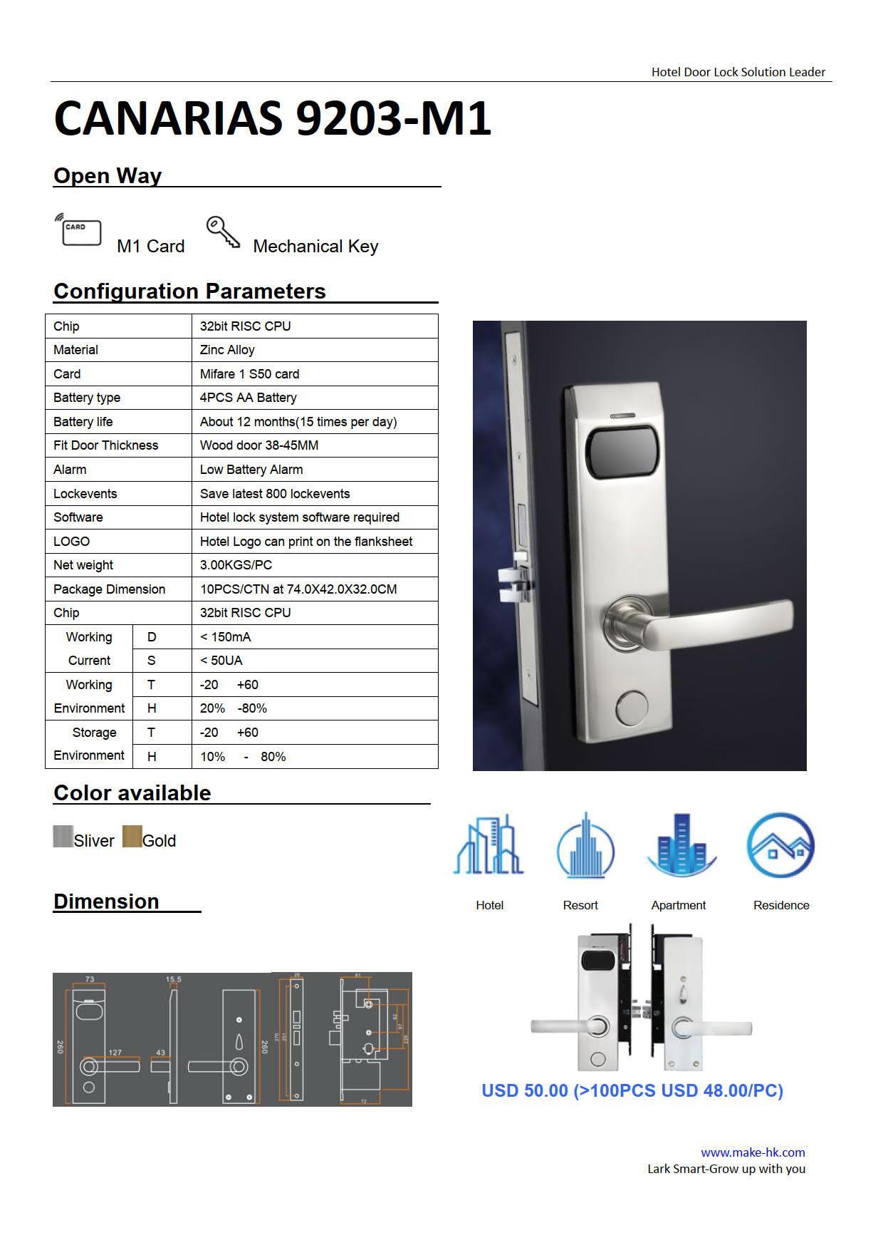酒店門鎖系統 4