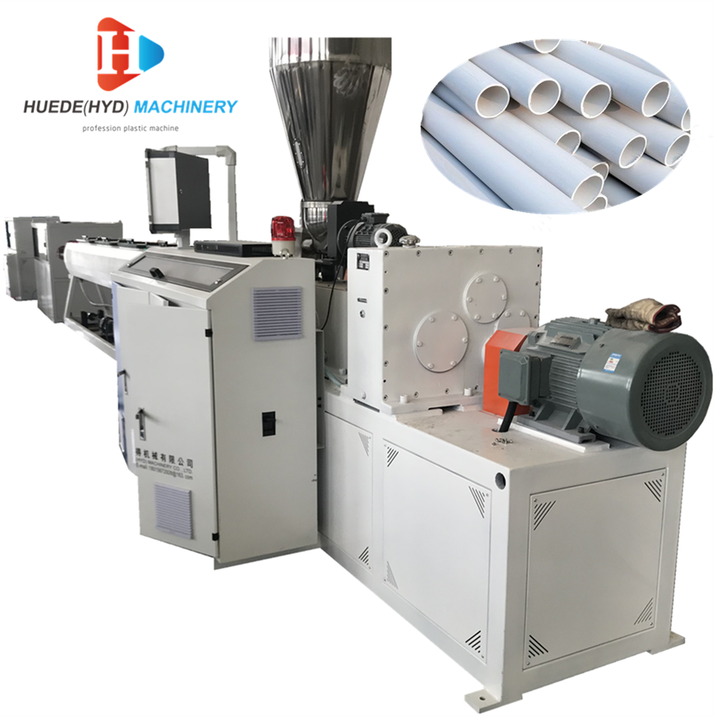 PVC Plastic Water Supply Pipe Tube Making Machine Water Drain Pipe Production Li