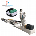 PPR Pipes Production Making Machine PE
