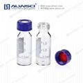 9-425透明2mL樣品瓶液相