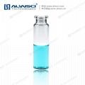 20mL鉗口頂空瓶分析取樣瓶進