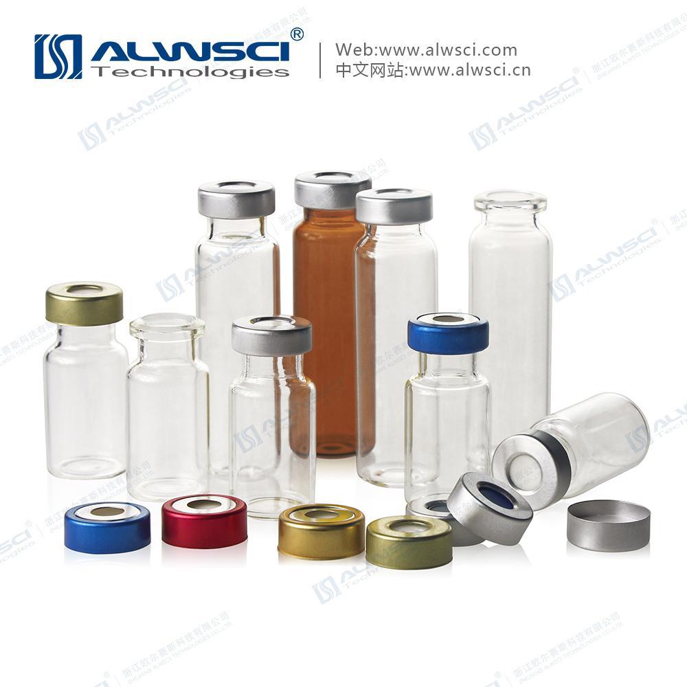 20mL鉗口頂空瓶分析取樣瓶進樣瓶20mm透明玻璃樣品瓶 5