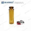 20mL鉗口頂空瓶分析取樣瓶進樣瓶20mm透明玻璃樣品瓶 4