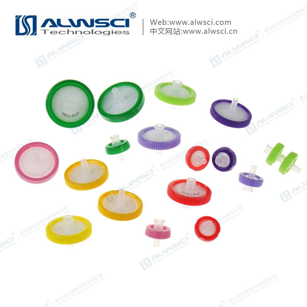 Labfil Yellow Nylon Syringe filter 4