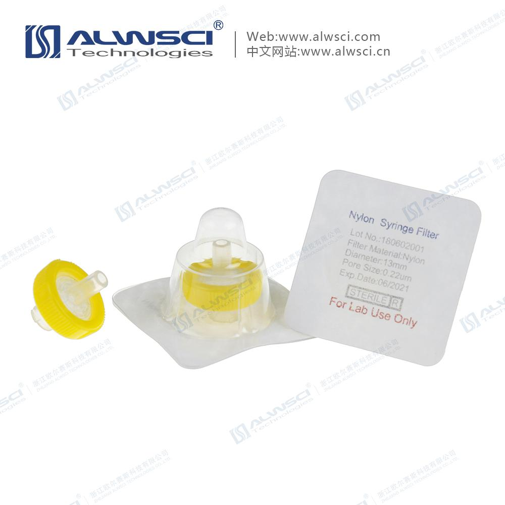 Labfil NY尼龙 13mm无菌过滤器 伽马射线消毒 灭菌 独立包装 3