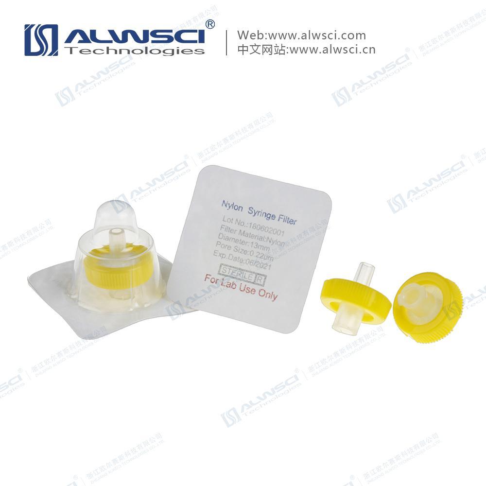 Labfil NY尼龙 13mm无菌过滤器 伽马射线消毒 灭菌 独立包装 4