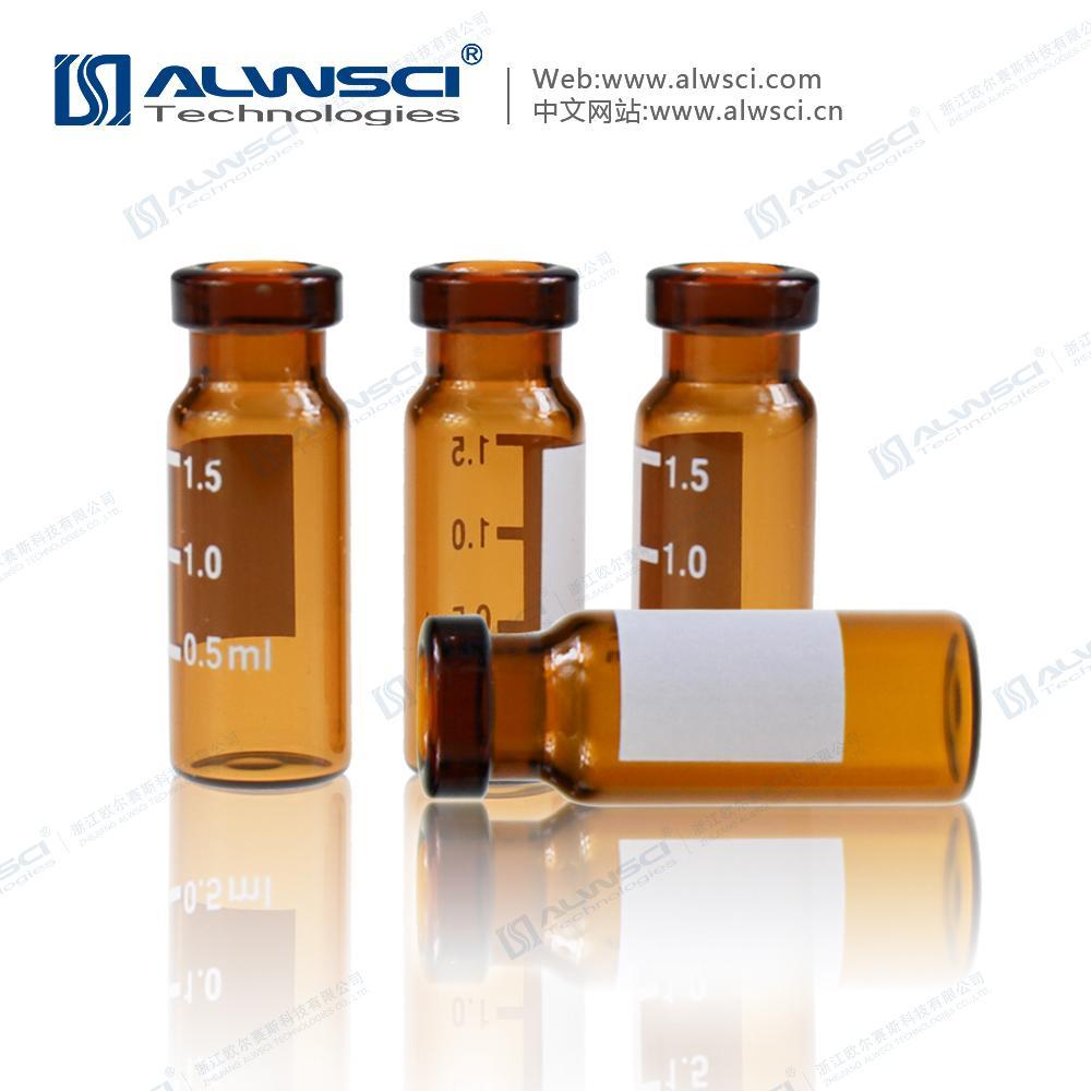 ALWSCI 鉗口 進樣瓶 11mm 2mL 棕色樣品瓶 3