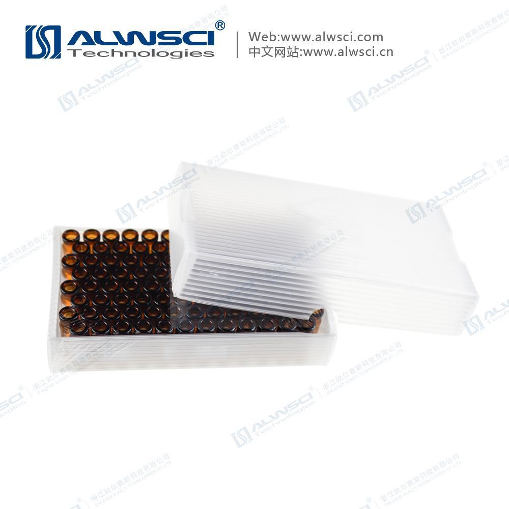 ALWSCI 鉗口 進樣瓶 11mm 2mL 棕色樣品瓶 4