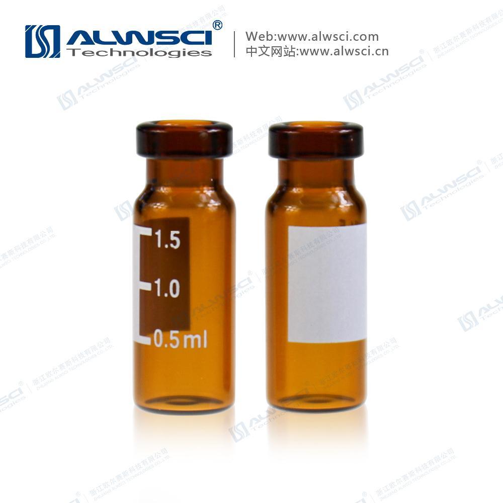ALWSCI 鉗口 進樣瓶 11mm 2mL 棕色樣品瓶 1