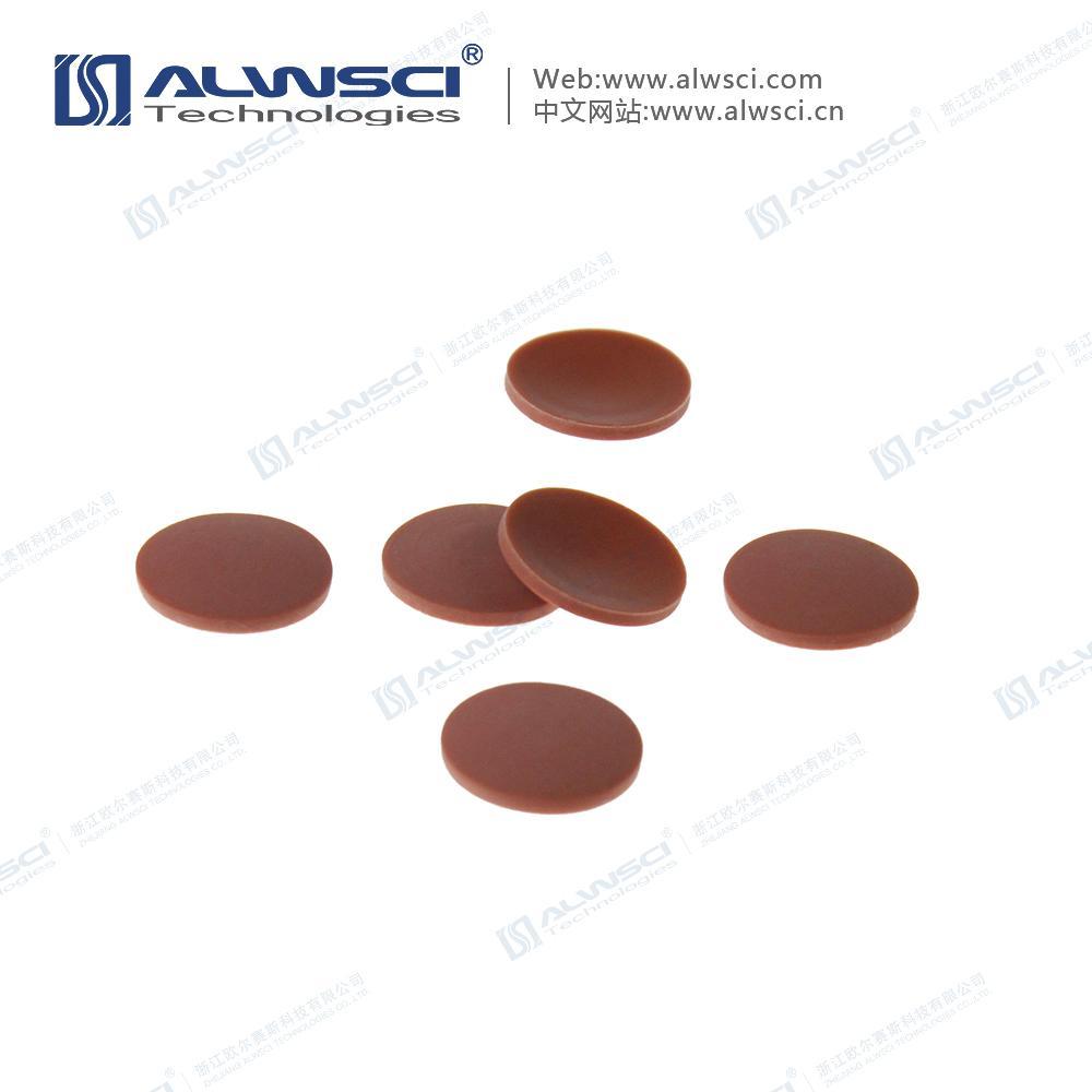 ALWSCI 11mm 鉗口進樣瓶蓋墊 PTFE天然橡膠墊 3