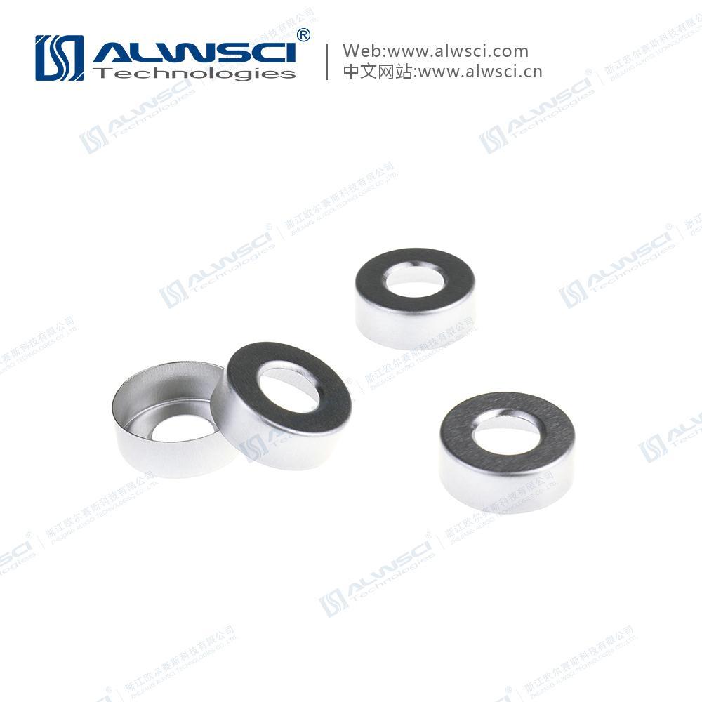 ALWSCI 20mm 鉗口 頂空進樣瓶蓋墊 PTFE硅膠復合墊片 氣相色譜 1