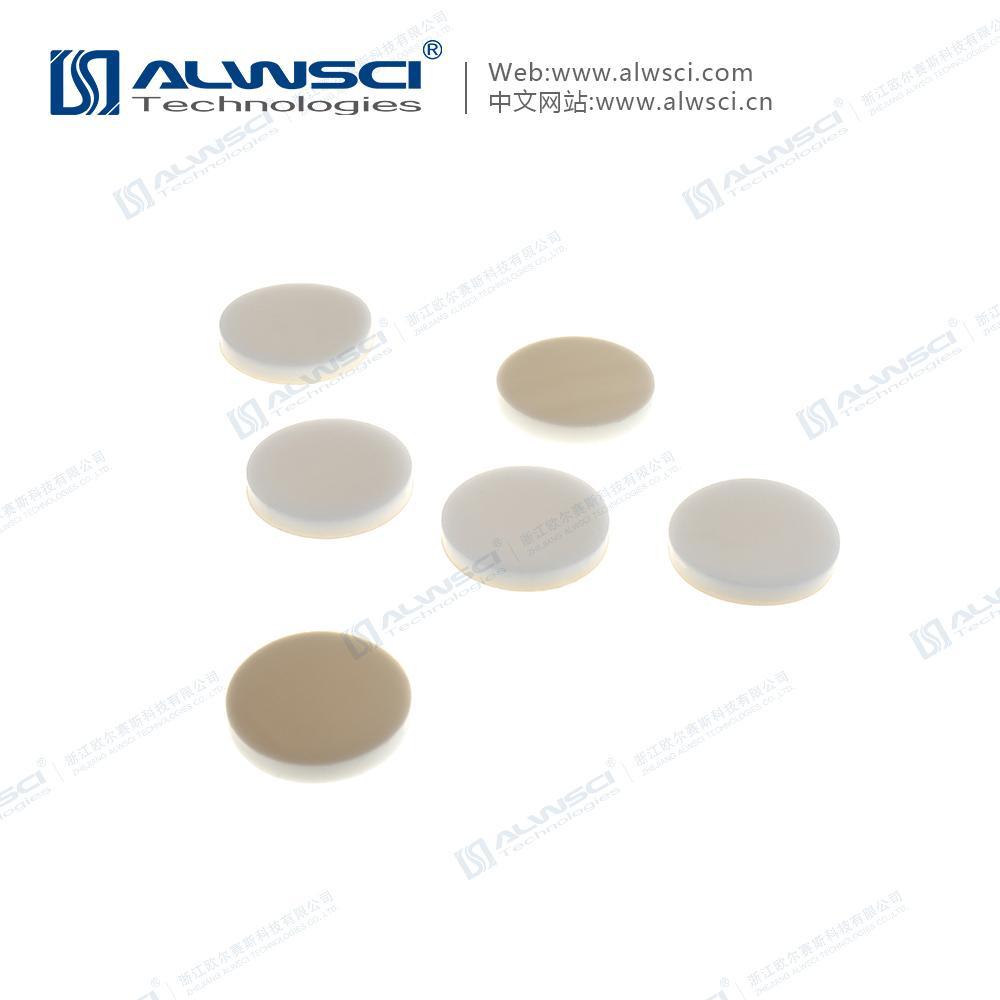 ALWSCI 20mm 鉗口 頂空進樣瓶蓋墊 PTFE硅膠復合墊片 氣相色譜 3